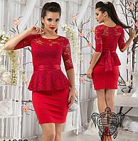Элегантное женское платье - баска