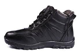 Удобные зимние мужские ботинки