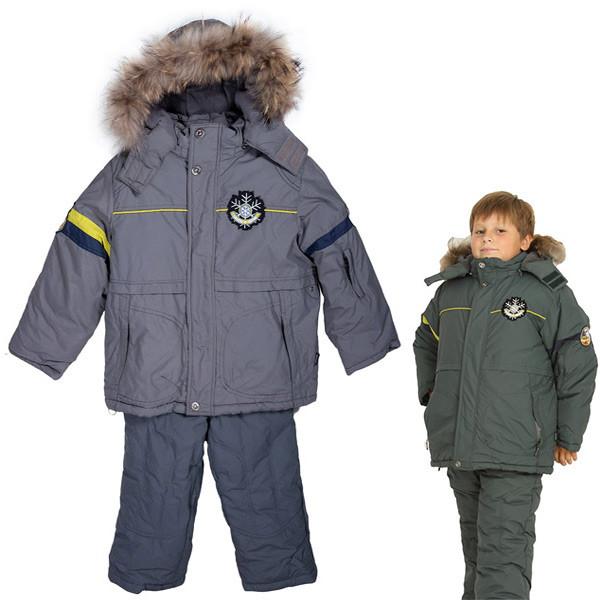 Куртка с полукомбинезоном для мальчика «Shkwed»