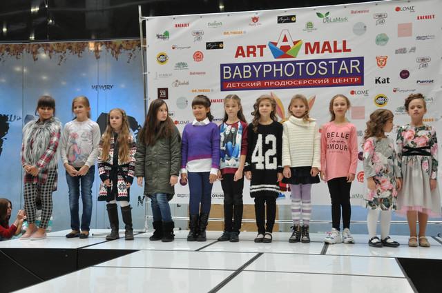 """Магазин модной одежды для детей и подростков """"Elizabeth"""", представил коллекции партнеров: торговой марки Yong Reporter и Dadak (Польша)."""