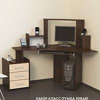 Стол компьютерный Хакер-класс венге темный + дуб молочный