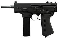 Пистолет пневматический ТиРэкс 4,5 мм