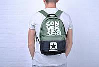 Рюкзак повседневный конверс (Converse), зеленый