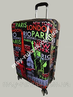 """Набор чемоданов 2+1 в подарок, Поликарбонат """"Города"""", фото 2"""