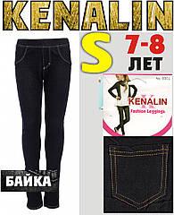 """Детские джинсовые лосины - леггинсы с начёсом """"Kenalin"""" чёрные S ЛДЗ-11112"""