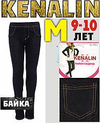 """Детские джинсовые лосины - леггинсы с начёсом """"Kenalin"""" чёрные M ЛДЗ-11113"""