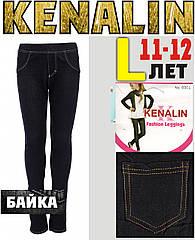 """Детские джинсовые лосины - леггинсы с начёсом """"Kenalin"""" чёрные L ЛДЗ-11114"""