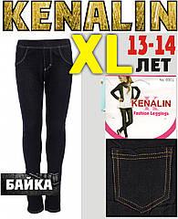 """Детские джинсовые лосины - леггинсы с начёсом """"Kenalin"""" чёрные XL ЛДЗ-11115"""