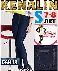 """Детские джинсовые лосины - леггинсы с начёсом """"Kenalin"""" синие S ЛДЗ-11116"""