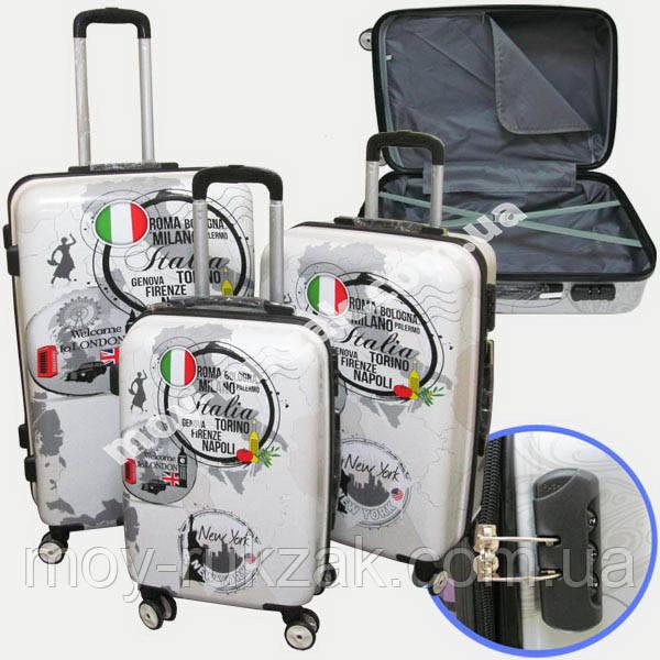 Набор чемоданов 2+1 в подарок, Поликарбонат