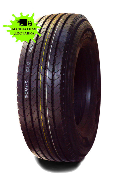 Грузовые шины Horizon HB689, 385/65R22.5