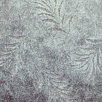Ковролин Fern 900 серый