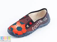 Тапочки для хлопчика Leo druk футбол