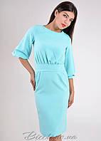 Платье деловое с пышным рукавом облегающее