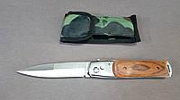 Нож выкидной A 043 из автоматический выбросом ( фонарик )