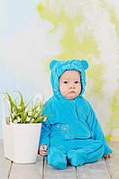Слингокомбинезон для новорожденного из велюра My baby желтый, бирюзовый размер 68, 74
