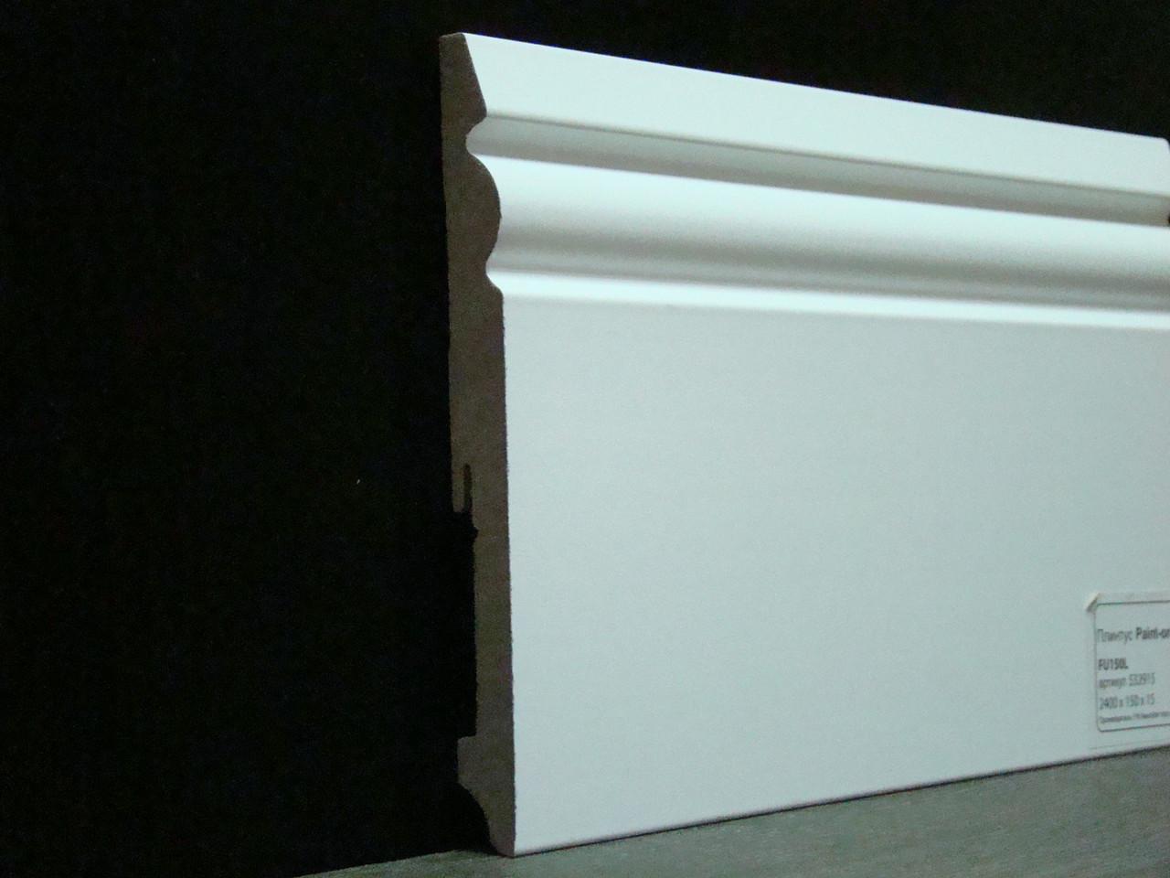 Плинтус МДФ Paint On FU150L белый 150x15x2400 мм - ДИЗМАТ в Черкассах