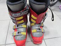 Лыжные детские ботинки
