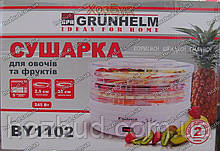Сушка для овощей и фруктов Grunhelm BY 1102
