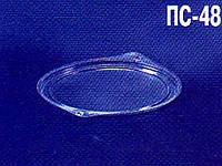Блистерная упаковка ПС-48 коррекс (Ф157) (для ПС-480)