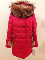 Куртка красная зимняя с мехом  16-152, фото 1