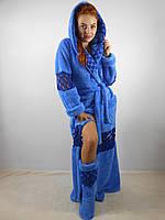 Домашний яркий синий шикарный махровый женский комплект: халат+сапожки для дома. Арт-4800