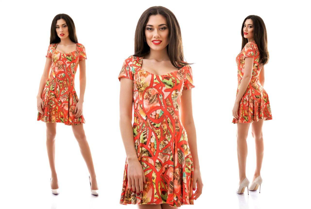 Яркое летнее платье замшевое