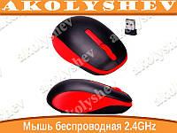 Мышь мышка беспроводная, радио