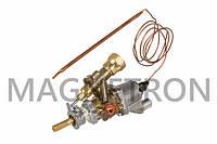 Кран газовый духовки (с термостатом) для газовых плит Indesit C00144542