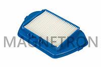 Фильтр контейнера HEPA для пылесосов Rowenta RS-RT900097