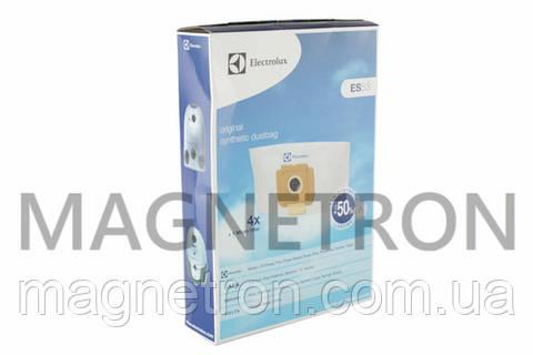 Набор мешков (4 шт) ES53 + фильтр мотора (микро) для пылесосов Electrolux ES53 9001968420