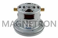 Двигатель (мотор) для пылесосов SKL 1800W VAC050UN (с выступом)