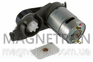 Двигатель турбощетки 12V для аккумуляторных пылесосов Electrolux 4055184404