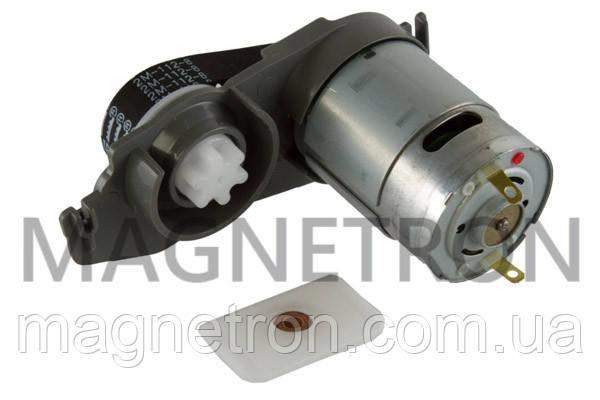Двигатель щетки для аккумуляторных пылесосов Electrolux 4055184404
