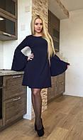 Синее короткое платье, рукав клешь. Арт-8938/76