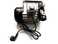 Насос топливоперекачивающий помповый электрический с фильтром 220 В