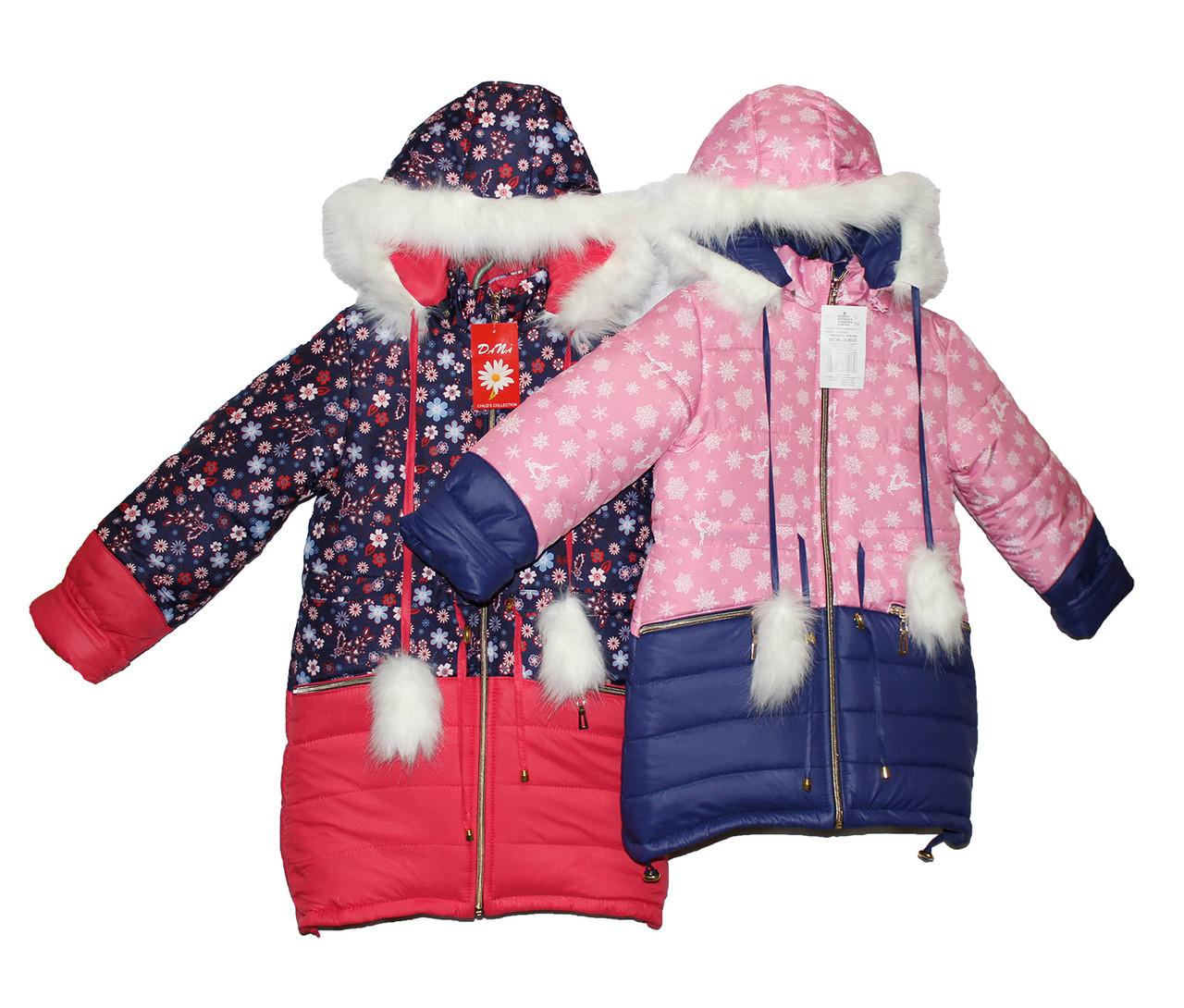 Пальто детское на овчине на зиму для девочки