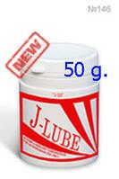 J-LUBE любрикант 50 gr.