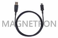 USB дата-кабель для планшетов Samsung GH39-01689D