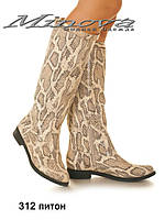 Демисезонные женские кожаные сапоги на низком ходу (размеры 35-42)