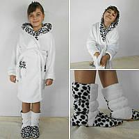 Детский домашний белый (с леопардовыми вставками) махровый комплект: халат+сапожки для дома. Арт-4802
