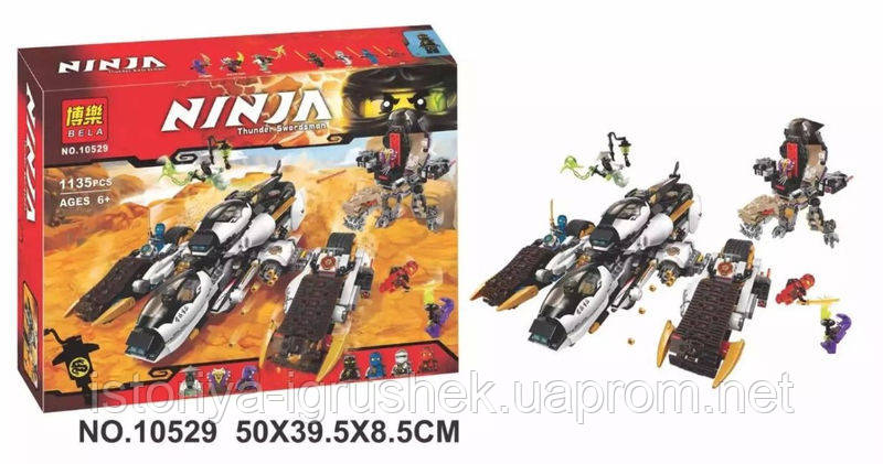 Детский конструктор Bela Ninja 10529 (аналог Lego Ninjago 70595) &quot
