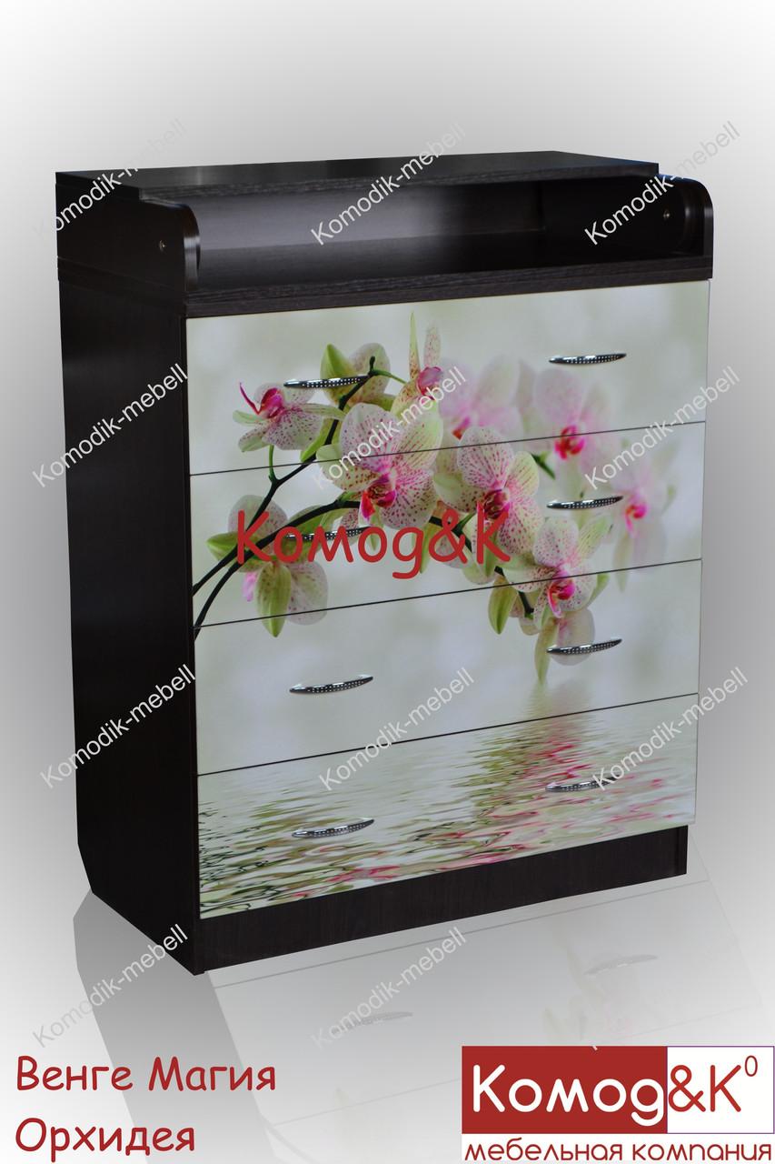 Комод пеленатор цвет Венге Темный + Орхидеи