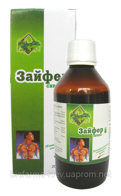 Зайфер Сироп / Xyfer syrup 200 мл