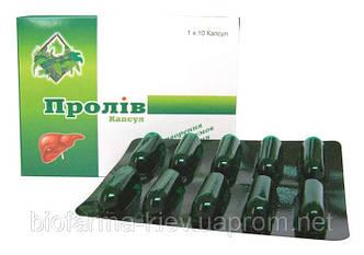 Пролив капсулы / Proliv capsules 100 капсул