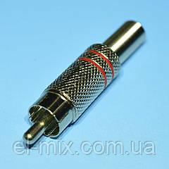 Штекер RCA кабельный, корпус металл, d6,5мм, две красные полосы 1-0105R