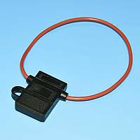 Держатель предохранителя авто ''П''-образного с кабелем 20см 1.5мм²  GNI0131-1