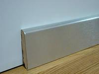 Плинтус МДФ для пола серебро (алюминий) 19*55*2800 мм