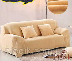 Чохол на диван HomyTex універсальний еластичний замш 3-х місний, бежевий