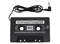 Автомобильный аудио кассетный адаптер, FM-передатчик, Конвертер музыки